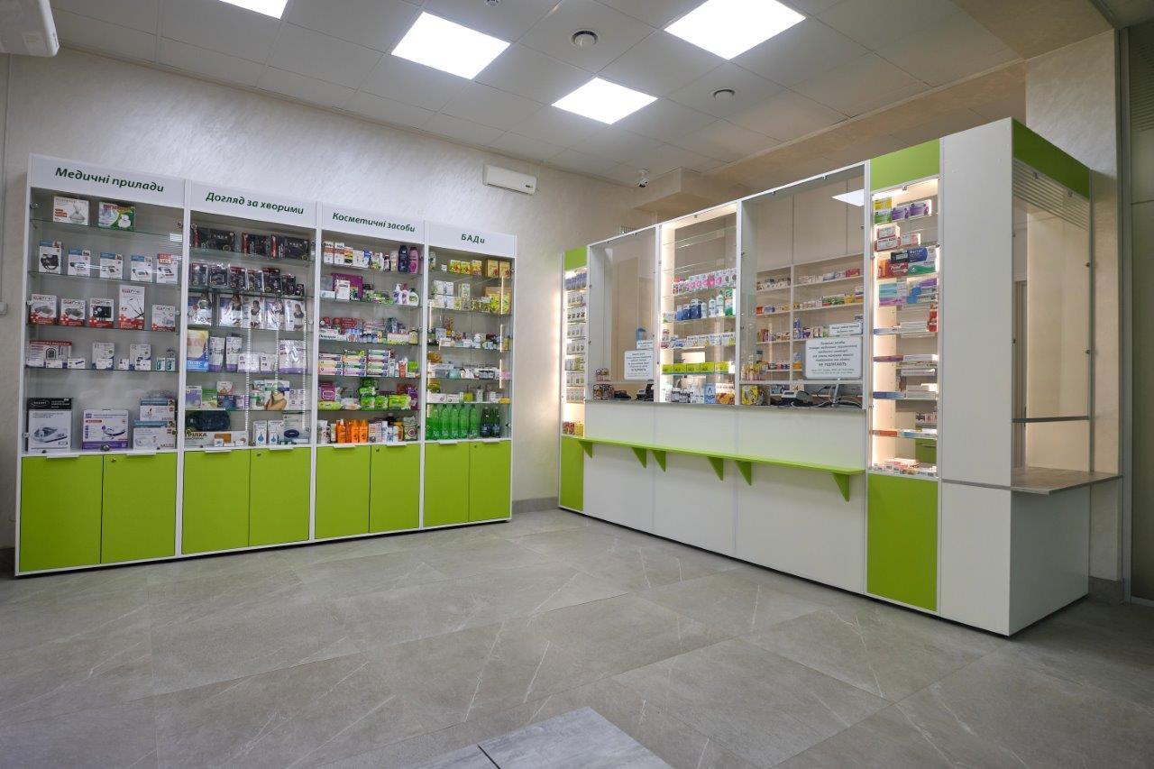 Аптека Вітамін