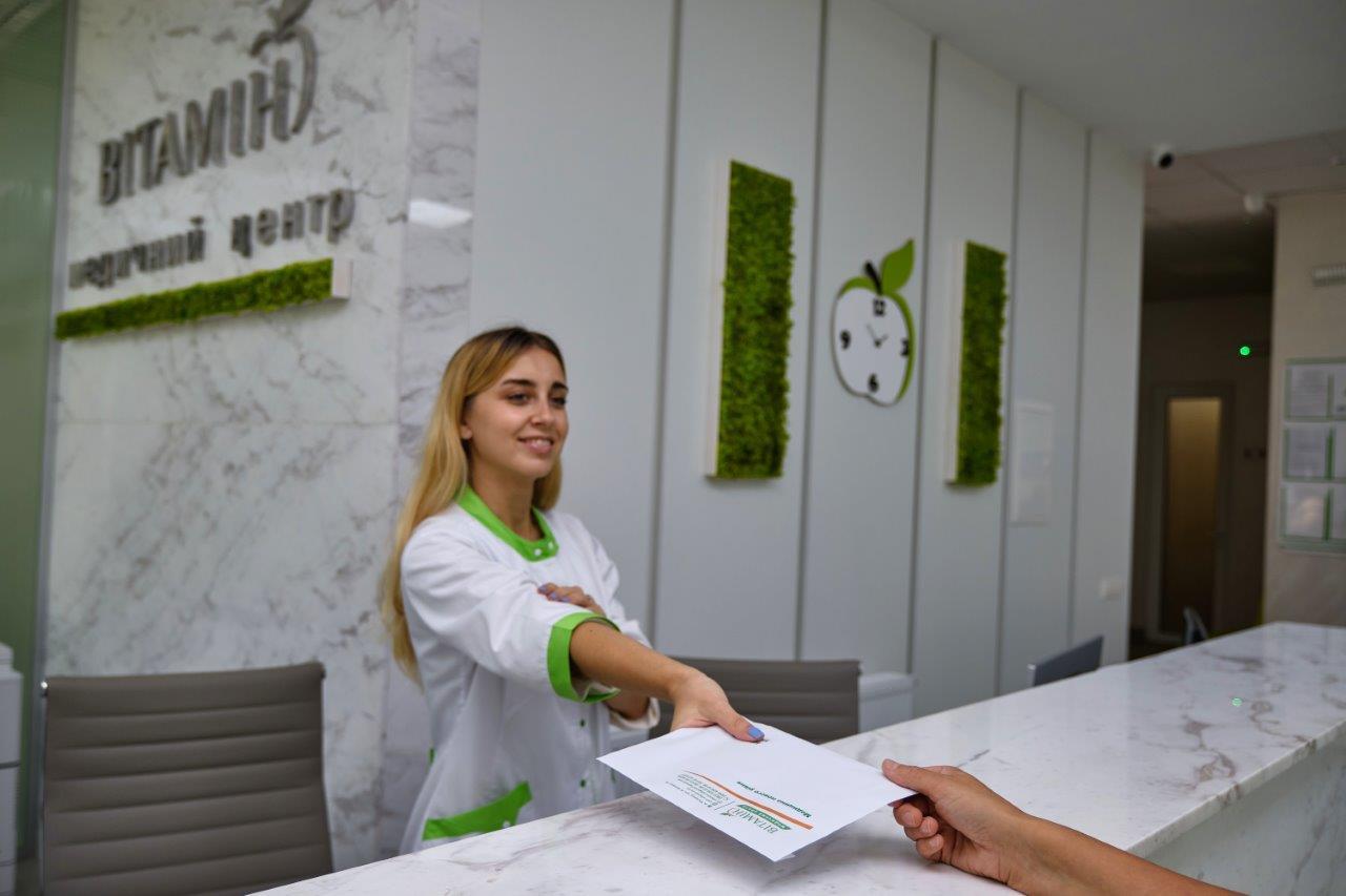 Головна - Медичний центр Вітамін