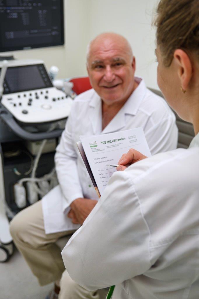 Мамологія - Медичний центр Вітамін