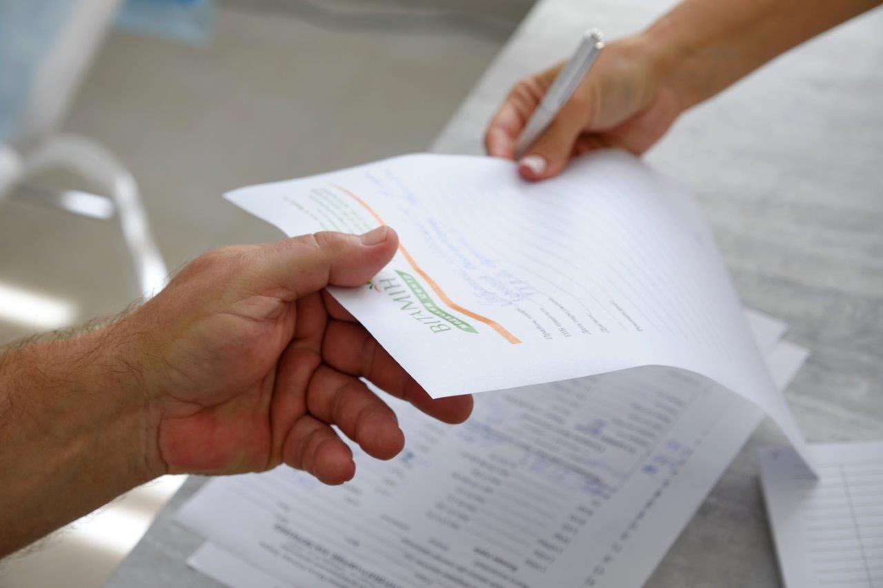 Урологія - Медичний центр Вітамін